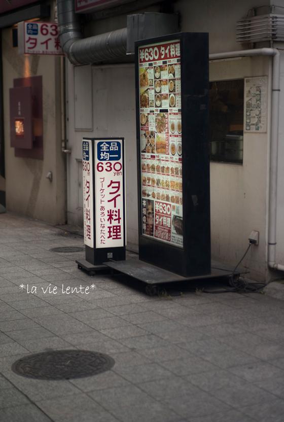 ③ms-mode_50mm.jpg
